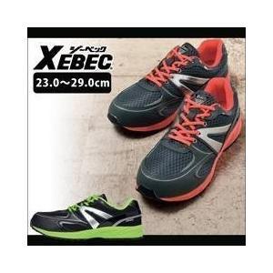 ジーベック 安全靴 セフティシューズ 85130 メンズ レディース 女性対応|kanamono1