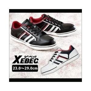 ジーベック 安全靴 セフティシューズ 85125 メンズ レディース 女性対応|kanamono1