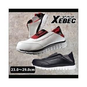 ジーベック 安全靴 セフティシューズ 85128 メンズ レディース 女性対応|kanamono1