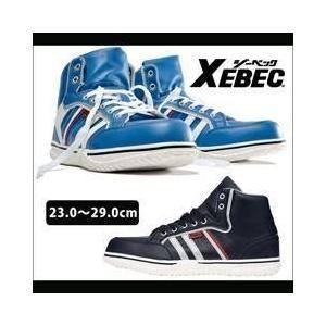 ジーベック 安全靴 セフティシューズ 85126 メンズ レディース 女性対応|kanamono1