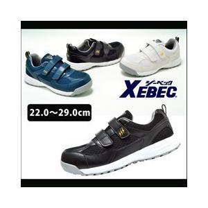 ジーベック 安全靴 セフティシューズ 85112 メンズ レディース 女性対応|kanamono1