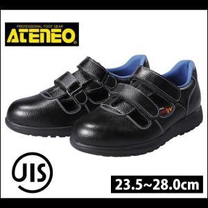 青木産業|安全靴|安全靴 AG-3|kanamono1