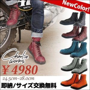 安全靴 ハイカット スニーカー チャーリー安全靴 CH001 作業靴 安全スニーカー メンズ レディース おしゃれ ブーツ かっこいい|kanamono1