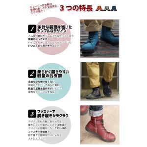 安全靴 ハイカット スニーカー チャーリー安全靴 CH001 作業靴 安全スニーカー メンズ レディース おしゃれ ブーツ かっこいい|kanamono1|02