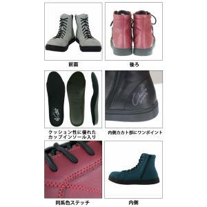 安全靴 ハイカット スニーカー チャーリー安全靴 CH001 作業靴 安全スニーカー メンズ レディース おしゃれ ブーツ かっこいい|kanamono1|03