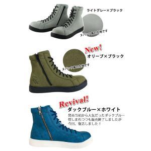 安全靴 ハイカット スニーカー チャーリー安全靴 CH001 作業靴 安全スニーカー メンズ レディース おしゃれ ブーツ かっこいい|kanamono1|06