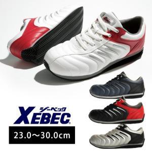 安全靴 メンズ レディースXEB85188 XEBEC ジーベック|kanamono1