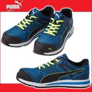 ポイント5倍!PUMA 安全靴 Blaze Knit Low ブレイズ・ニット・ロー ブルー 64.236.0|kanamono1