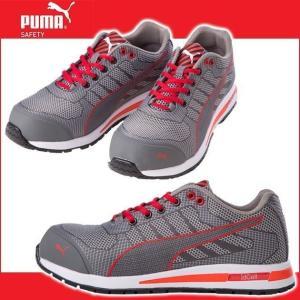 ポイント5倍!PUMA 安全靴 Xelerate Knit Low エクセレレイト・ニット・ロー レッド 64.237.0|kanamono1