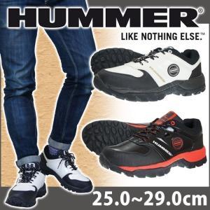 アタックベース 安全靴 HUMMER 安全スニーカー 1001-70|kanamono1