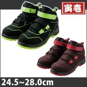 寅壱 安全靴 セーフティースニーカー(ミッドカット) 0187-965 ハイカット|kanamono1