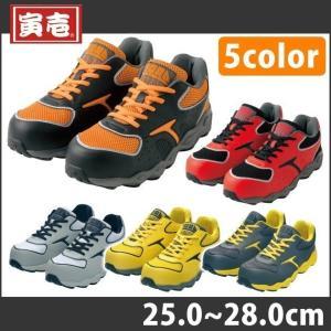 寅壱 安全靴 セーフティースニーカー 0104-964|kanamono1