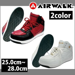 AIRWALK|安全靴|ハイカット AW-640 AW-650|kanamono1