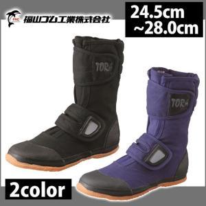福山ゴム 作業靴 親方寅さん #22|kanamono1