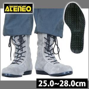 青木産業 安全靴 高所用安全靴-MUSASABI- N4040|kanamono1