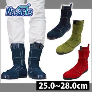 ノサックス 安全靴 鍛冶鳶 N4050 N4060|kanamono1