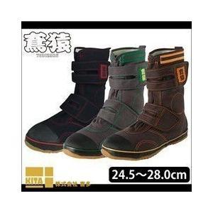 喜多 安全靴 高所用ハイカット 鳶猿 DK-440|kanamono1