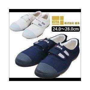 喜多 安全靴 安全組 くつたろう DK-530|kanamono1