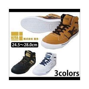 喜多 安全靴 MEGAX Neo Standard MG-5570|kanamono1
