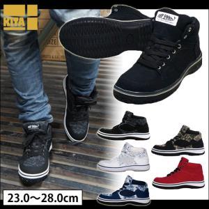 あすつく 安全靴 喜多 TOP FORM MG-5590 女性用 メンズ レディース ハイカット メッシュ 通気性 セーフティーシューズ おしゃれ セーフティシューズ 作業靴 4E|kanamono1