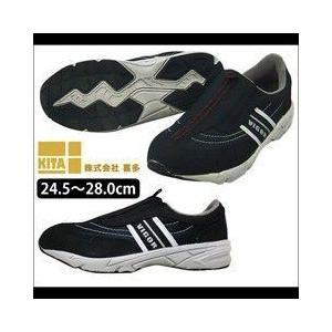 喜多 安全靴 VIGOR MK-5010|kanamono1