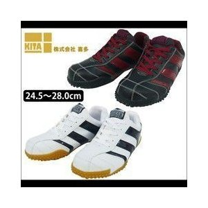 喜多 安全靴 VIGOR MK-5030|kanamono1
