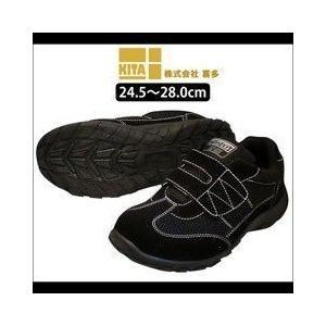 喜多 安全靴 MEGA SAFETY MK-7650|kanamono1