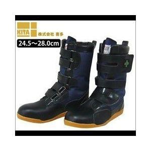 喜多 安全靴 MEGA SAFETY 高所用ワークブーツ MK-7707|kanamono1