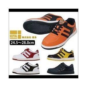 喜多 安全靴 MEGA SAFETY MK-7790|kanamono1