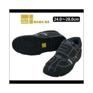 喜多 安全靴 MEGA SAFETY 静電防止シューズ MK-7800|kanamono1