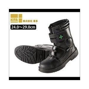 喜多 安全靴 MEGA SAFETY ウレタン ワークブーツ(耐油底) MK-7850 kanamono1