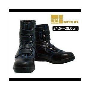 喜多 安全靴 MEGA SAFETY 高所用ワークブーツ MK-7880|kanamono1