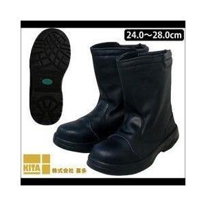 喜多 安全靴 MEGA SAFETY ウレタン ワークブーツ半長靴(耐油底) MK-7890|kanamono1