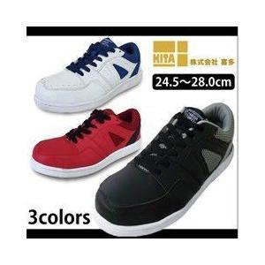 喜多 安全靴 MEGA SAFETY MK-5080|kanamono1