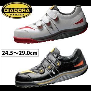 安全靴 RAIL レイル RA-11 RA-22 DIADORA ディアドラ|kanamono1