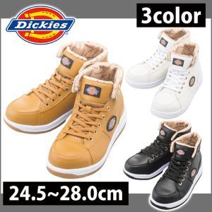 Dickies(ディッキーズ)/安全靴/セーフティースニーカー D-3300 D-3301 D-3304|kanamono1