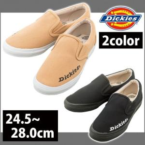 Dickies(ディッキーズ) 作業靴 スニーカー D-3350|kanamono1