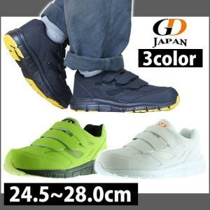 GDJAPAN(ジーデージャパン) 安全靴 先芯入り安全スニーカー GD-815 GD-816 GD-817|kanamono1