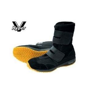 日進ゴム 安全靴 ハイパーV HyperV #970AGG|kanamono1