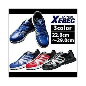 XEBEC(ジーベック) 安全靴 セフティシューズ 85140|kanamono1