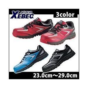 XEBEC(ジーベック) 安全靴 セフティシューズ 85405|kanamono1
