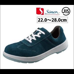 シモン|安全靴|JIS合格安全靴 AW11BV|kanamono1