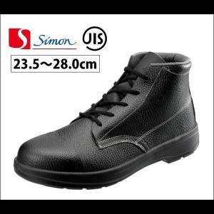 シモン|安全靴|JIS合格安全靴 AW18BV|kanamono1