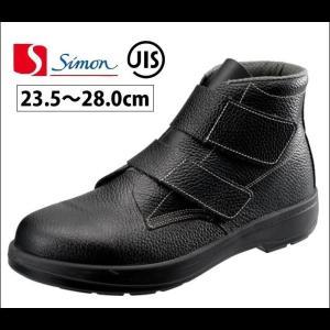 シモン|安全靴|JIS合格安全靴 AW28|kanamono1