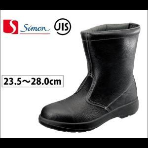 シモン|安全靴|JIS合格安全靴 AW44|kanamono1