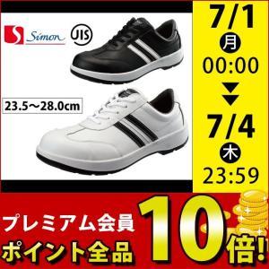 シモン|安全靴|JIS合格安全靴 BZ11|kanamono1
