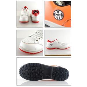 安全靴 セーフティスニーカー(ヒモ) MBS-1001 MOBUS モーブス|kanamono1|02