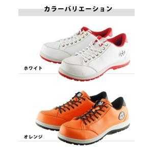 安全靴 セーフティスニーカー(ヒモ) MBS-1001 MOBUS モーブス|kanamono1|03