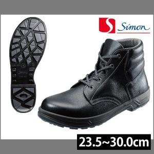 シモン 安全靴 SS22 メンズ レディース 女性対応|kanamono1