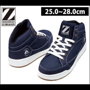 自重堂 安全靴 セーフティスニーカー S5163-1 kanamono1